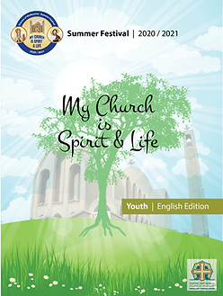 SF_Book_Front_Cover_Youth.png