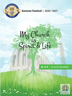 SF_ActivityBook_Front_Cover_Gr4_6.png