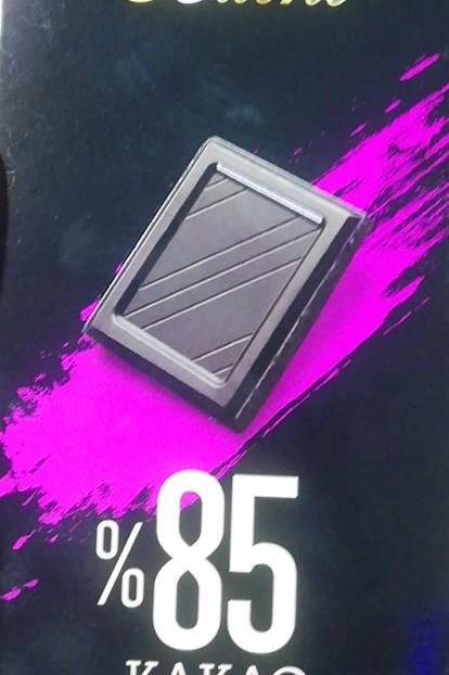 BUONO, BITTER CHOCOLATE (85% COCOA)