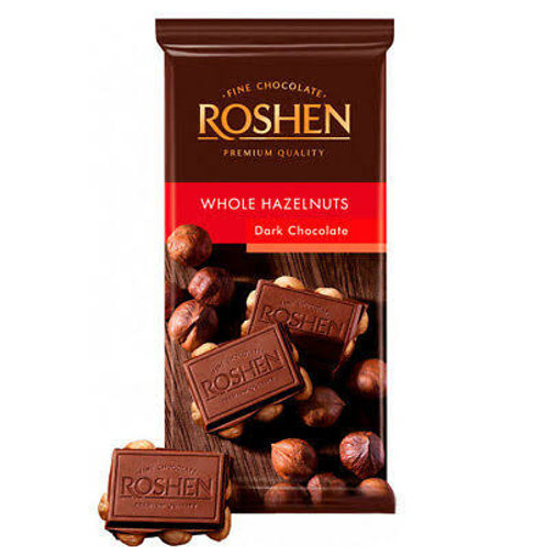 Roshen dark whole hazelnuts