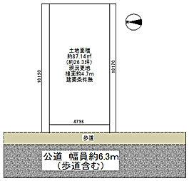 南田辺5丁目土地カラー.jpg
