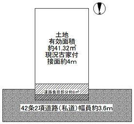 東加賀屋2石丸不動産.jpg