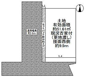 遠里小野5丁目1480土地カラー.jpg