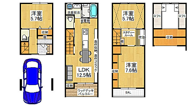 山之内3丁目新築一戸建て完成カラー.jpg