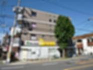 住之江公園駅 賃貸マンション 角部屋 丸伸商會