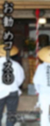 人吉球磨 コース1 TOP