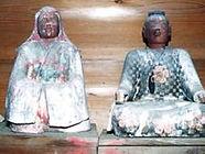 久米治頼神社