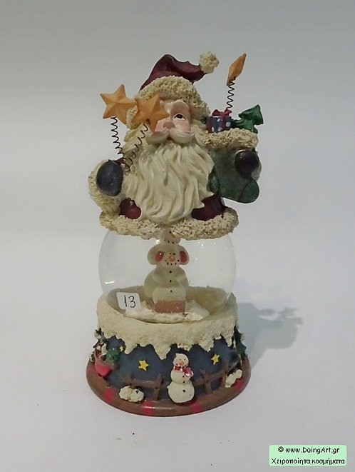 Φιγούρα Άγιος Βασίλης πάνω σε χιονόμπαλα!