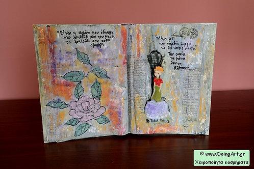 """Διακοσμητικό βιβλίο  """"Μικρός Πρίγκιπας"""""""