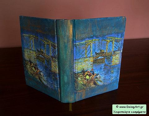 """Διακοσμητικό βιβλίο με ζωγραφική """"van Gogh"""""""