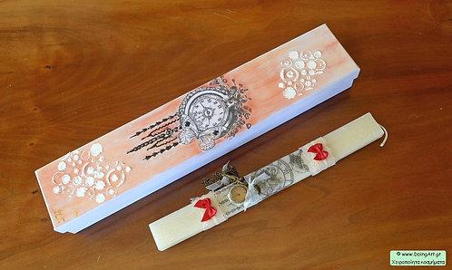 Λαμπάδα με μεταλλικό κρεμαστό ρολόι