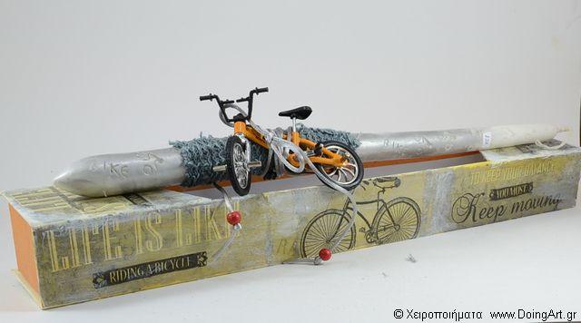 Λαμπάδα Ποδήλατο