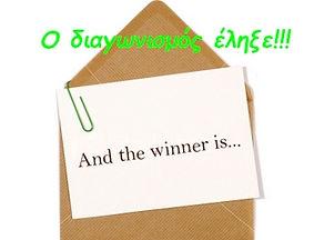 χειροποιητα κοσμηματα διαγωνισμος www.doingart.gr