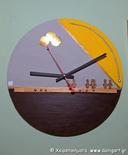 """Ρολόι """"Τα Παιδιά της Πόλης"""""""