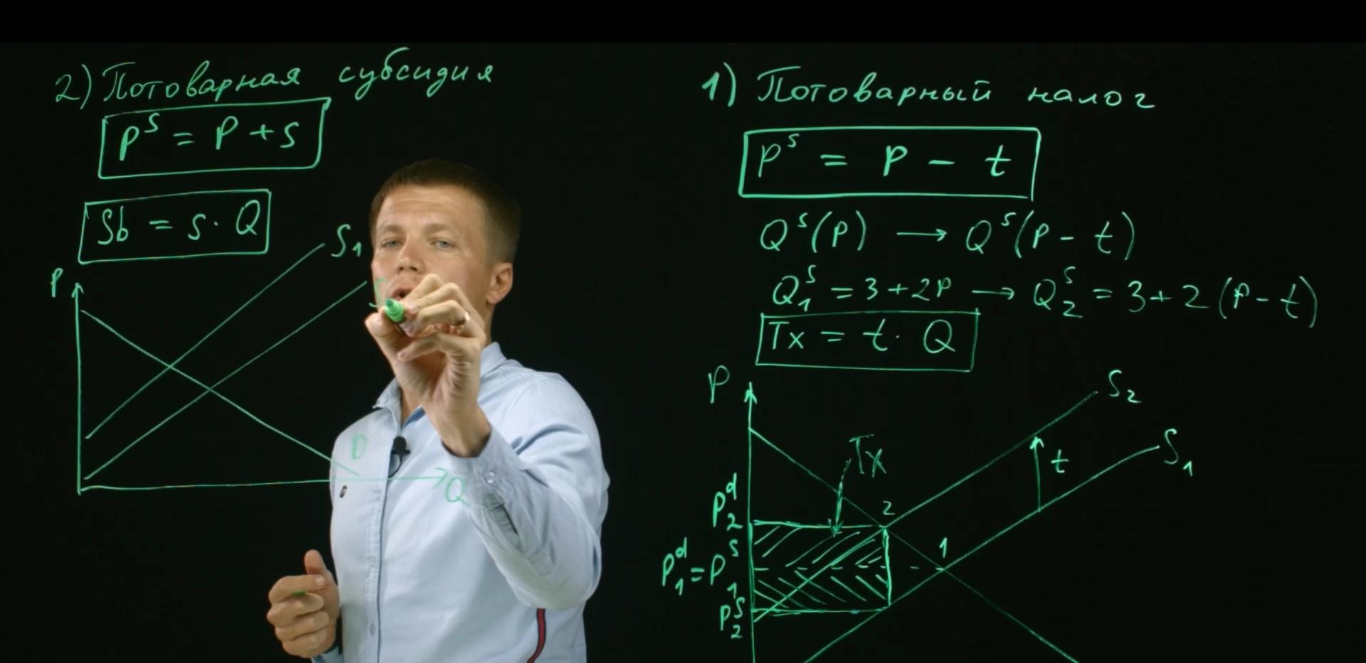 запись курсов для преподавателей.jpg