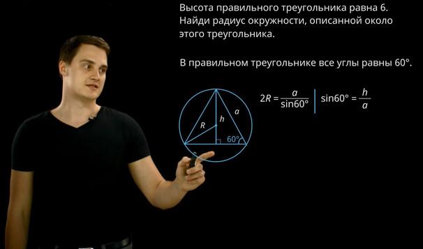 дистанционное обучение.jpg