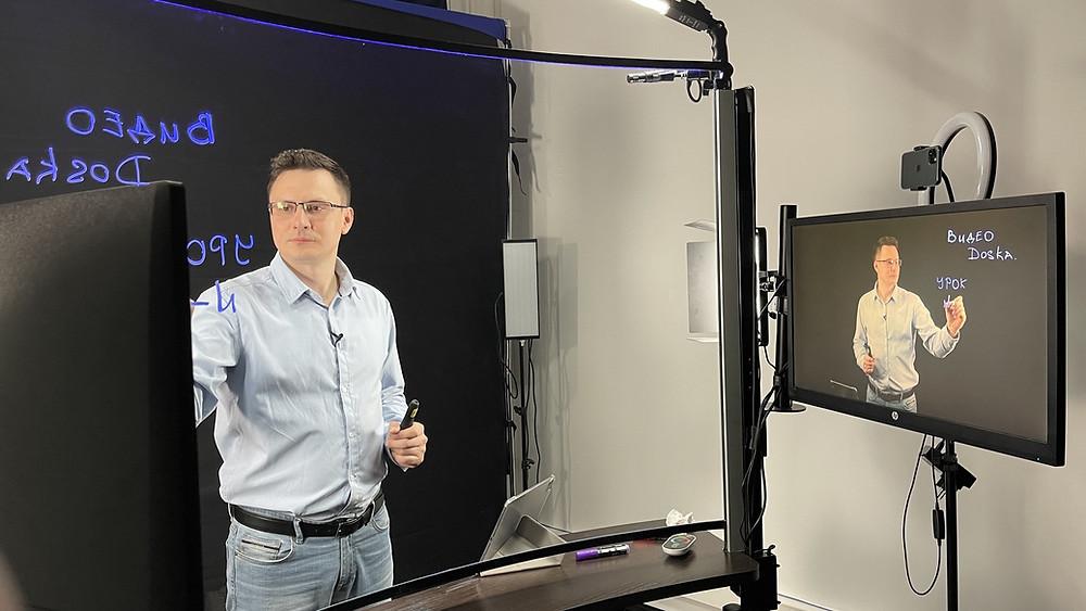 видеостудия для онлайн обучения