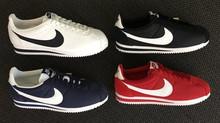 Nike Cortez en Academy Gijón