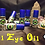 Thumbnail: Evil Eye Oil