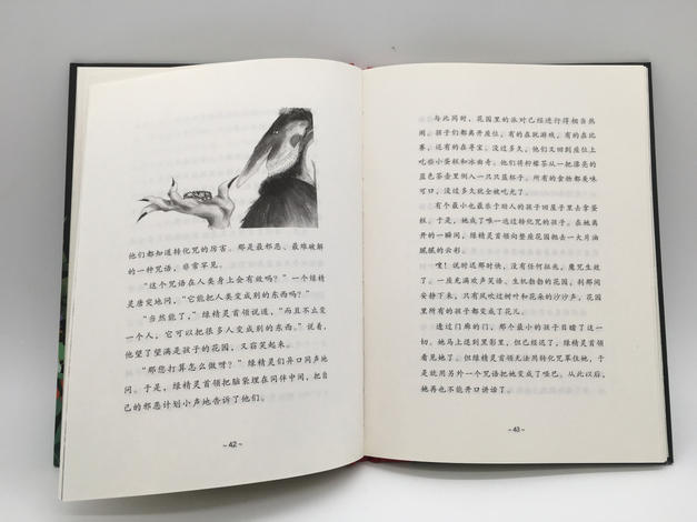 Inner page