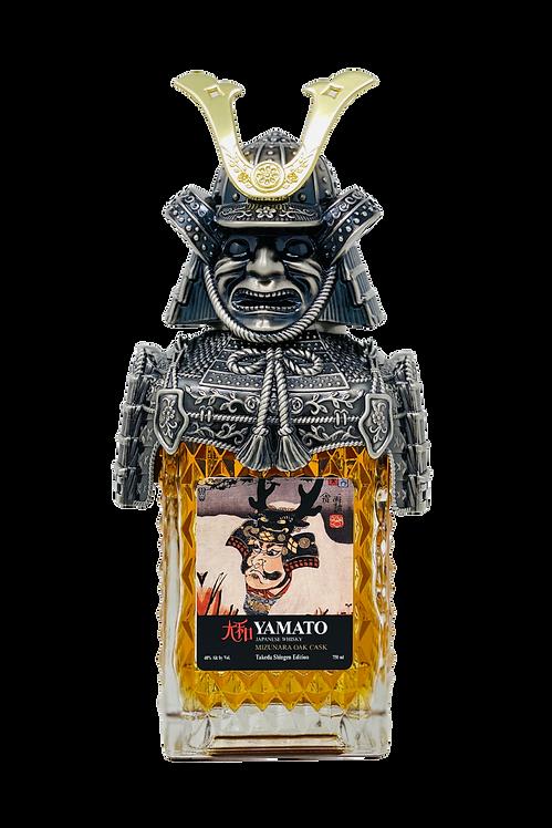 Yamato - Takeda Edition