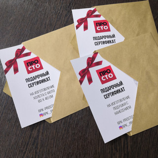 пригласительные на заказ в тимашевске
