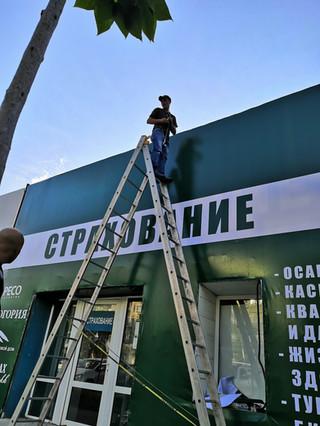 страхование тимашевск