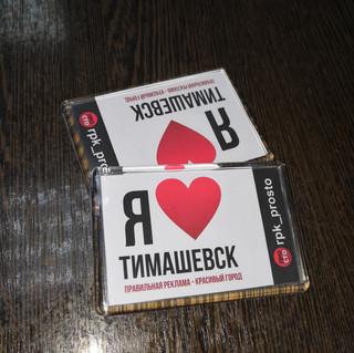 изготовим магниты с вашим логотипом. магниты с фото в тимашевске. я люблю тимашевск