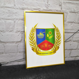 семейный герб в рамочке