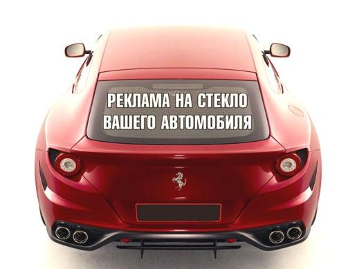оклейка авто тимашевск