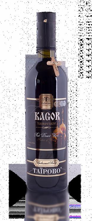 Kagor - Tairovskiy
