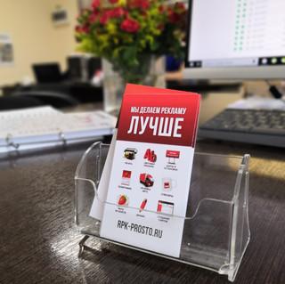 Визитки в тимашевске