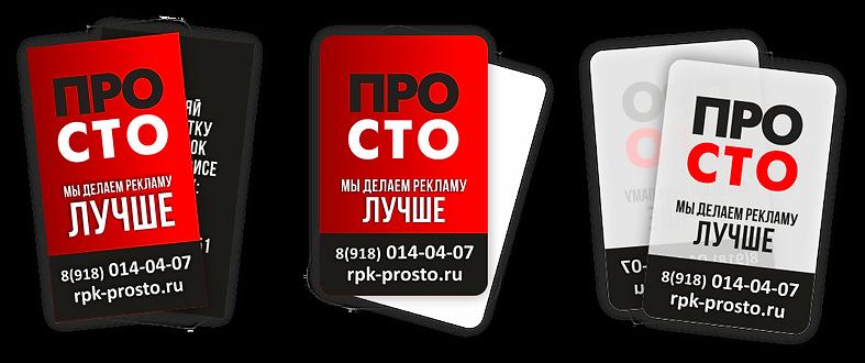 визитки в тимашевске, печать визиток в тимашевске