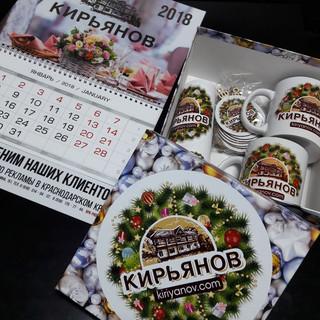 календари с фото в краснодаре и брюховецкой