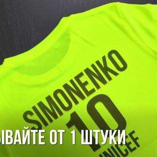 футболки.mp4