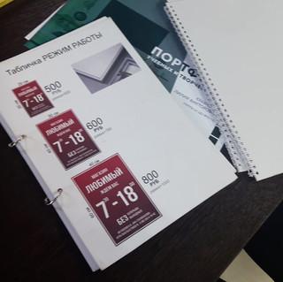 печать буклетов и брошюр