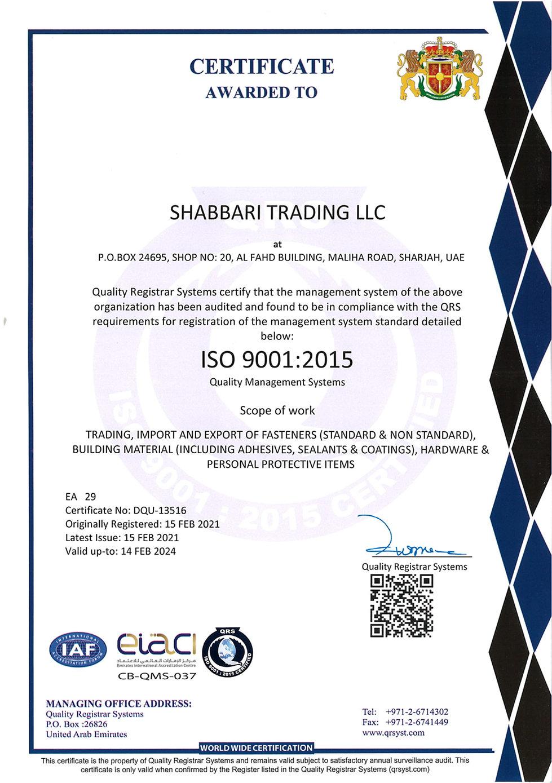 ISO-EIAC-13516-1.jpg