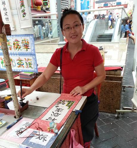 Longest Rainbow Calligrapher in Singapore Chinatown