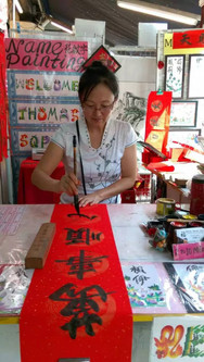 Chinese Calligraphy on Couplet