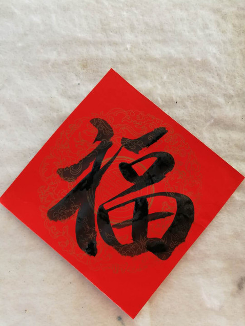 Chinese Calligraphy Singapore