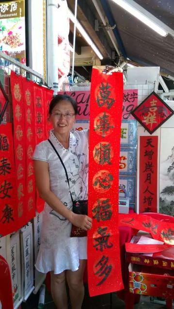 Chinese Calligraphy Couplets Chunlian Singapore