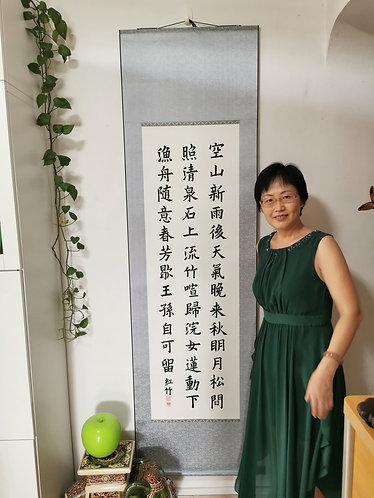 Traditional Chinese Calligraphy poems hand writing by artist Jessie Ren