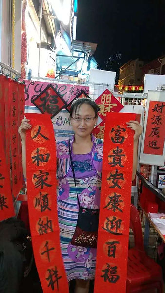 Chinese Calligraphy Couplets Chunlian in Singapore Chintown