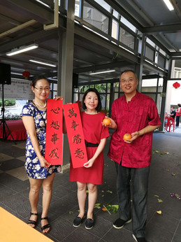 With Cheryl Chan Wei Ling, member of par