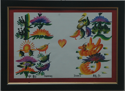 R3: Rainbow Calligraphy of Couple in A4 size