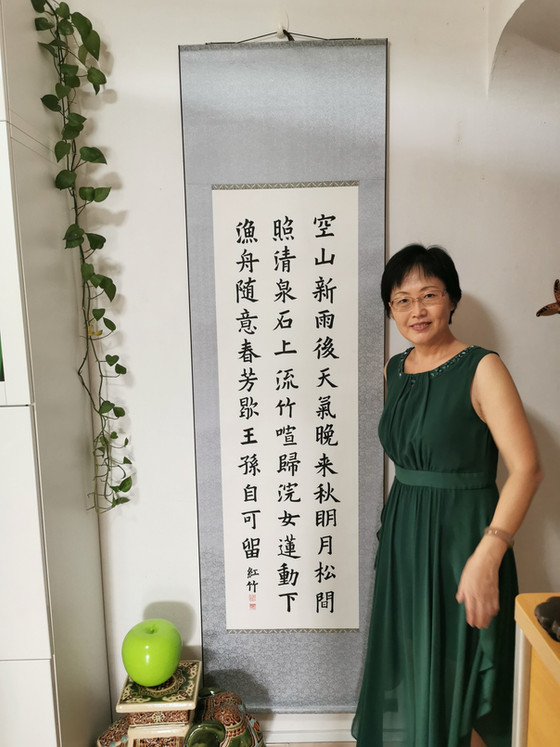Traditional Chinese Calligraphy poems hand writing by artist Jessie Ren +6591458978 任晏缨 号 红竹居士