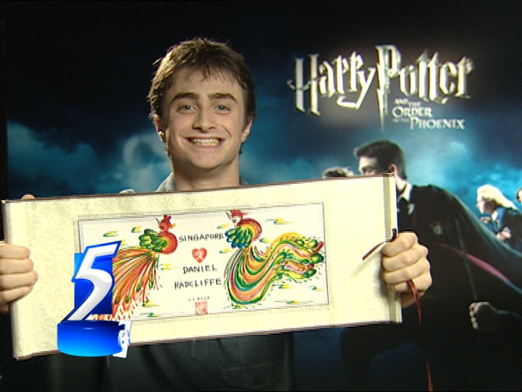 Harry Potter and the Order of the Phoenix Singapore Premiere