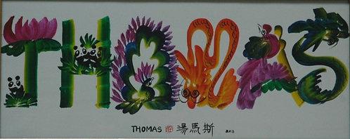 R6: Rainbow Calligraphy English Name (Varying sizes)