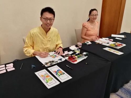 Rainbow Calligraphy Event Arts