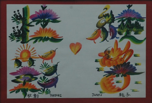 R8: Rainbow Calligraphy of Couple in Chinese, Japanese or Korean (large)